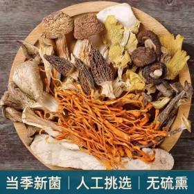 云南七彩菌汤包100克