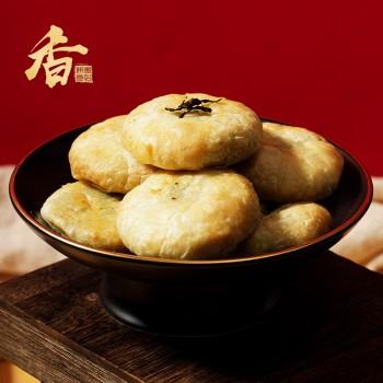 香小主紫菜饼潮汕特产148g盒装(8个装)