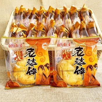 正宗港式老婆饼老式传统糕点夜宵充饥零食好吃不贵