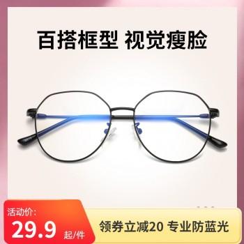 防辐射抗蓝光近视眼镜框架可配有度数超轻镜子