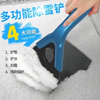 汽车多功能除霜除冰除雪铲子刮雪器扫雪刷子