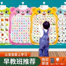 儿童认知启蒙早教发声儿童语音宝宝看图识字