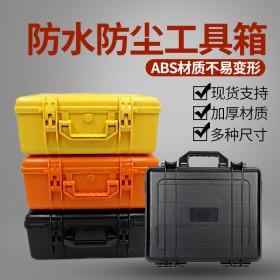 ABS防水仪器设备箱多功能大号手提箱