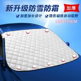 汽车前档风玻璃遮雪挡遮阳挡加厚防雪防霜防风防冻罩