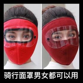 冬季跨境防风面罩摇粒绒防起雾保暖护目镜户外骑行口罩