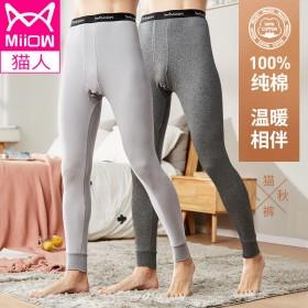 猫人男士秋裤 纯棉 单条秋裤全棉舒适