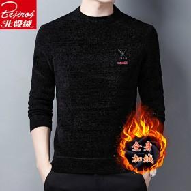 北极绒雪尼尔男士毛衣圆领T恤男加绒保暖针织衫男纯色