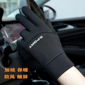 冬季骑行保暖手套男女通用