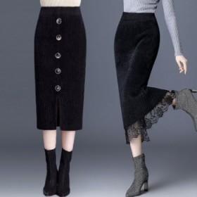 加厚仿水貂绒半身裙女秋冬中长款针织毛线裙开叉裙子
