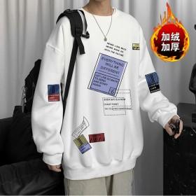 男士卫衣加绒款秋冬季潮流韩版宽松学生圆领外套长袖