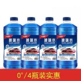 【4大桶】大瓶玻璃水防冻冬季