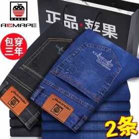 (2条装)苹果2021春夏新款男士休闲直筒牛仔裤