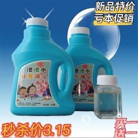 宝宝吹泡泡水补充液手持泡泡相机电动泡泡枪棒玩具七彩
