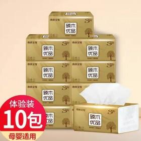 【10包】小包精巧装