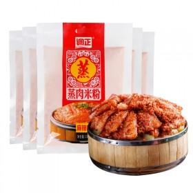 5袋 粉蒸肉调料米粉蒸肥肠蒸排骨调料香辣五香味