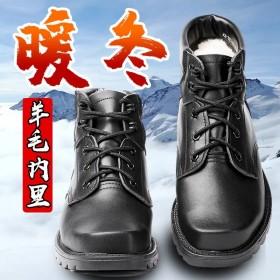 皮靴男羊毛雪地靴短靴加绒棉靴