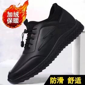 秋冬季新款男鞋运动皮鞋