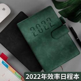 2022年日程本工作效率手册本