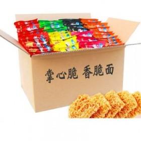 【30包组合口味】怀旧休闲零食干脆面方便面干吃面