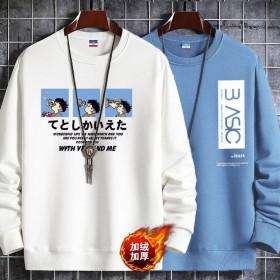 加绒加厚卫衣男宽松大码外套青年秋冬季长袖T恤男装