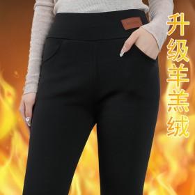 超厚羊羔绒打底裤女秋冬加绒显瘦外穿高腰百搭保暖长裤