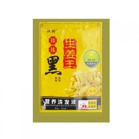【5袋】染发剂自然黑色老姜王一洗黑染发遮白染发膏