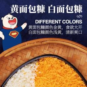 黄白面包糠250g鸡腿裹粉脆皮粉