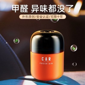 车载香水香膏汽车固体香薰车内用香氛摆件持久淡香
