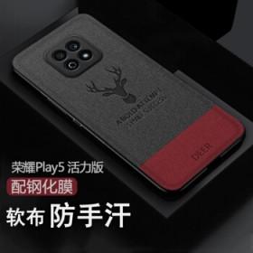 荣耀play5活力版手机壳
