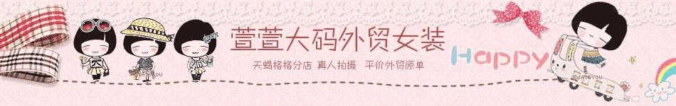 商家:lengxin169
