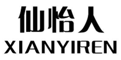 商家:仙怡人旗舰店