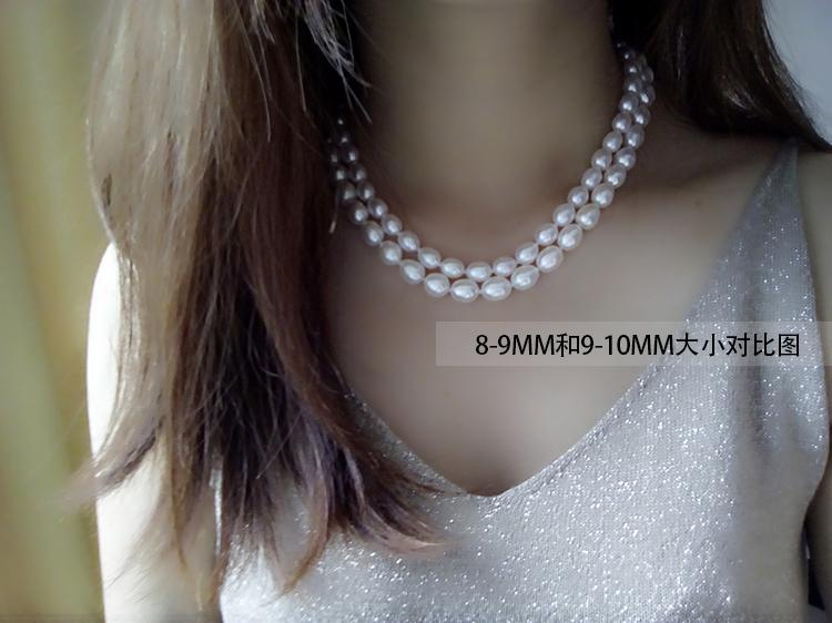 商家:盛产珍珠地