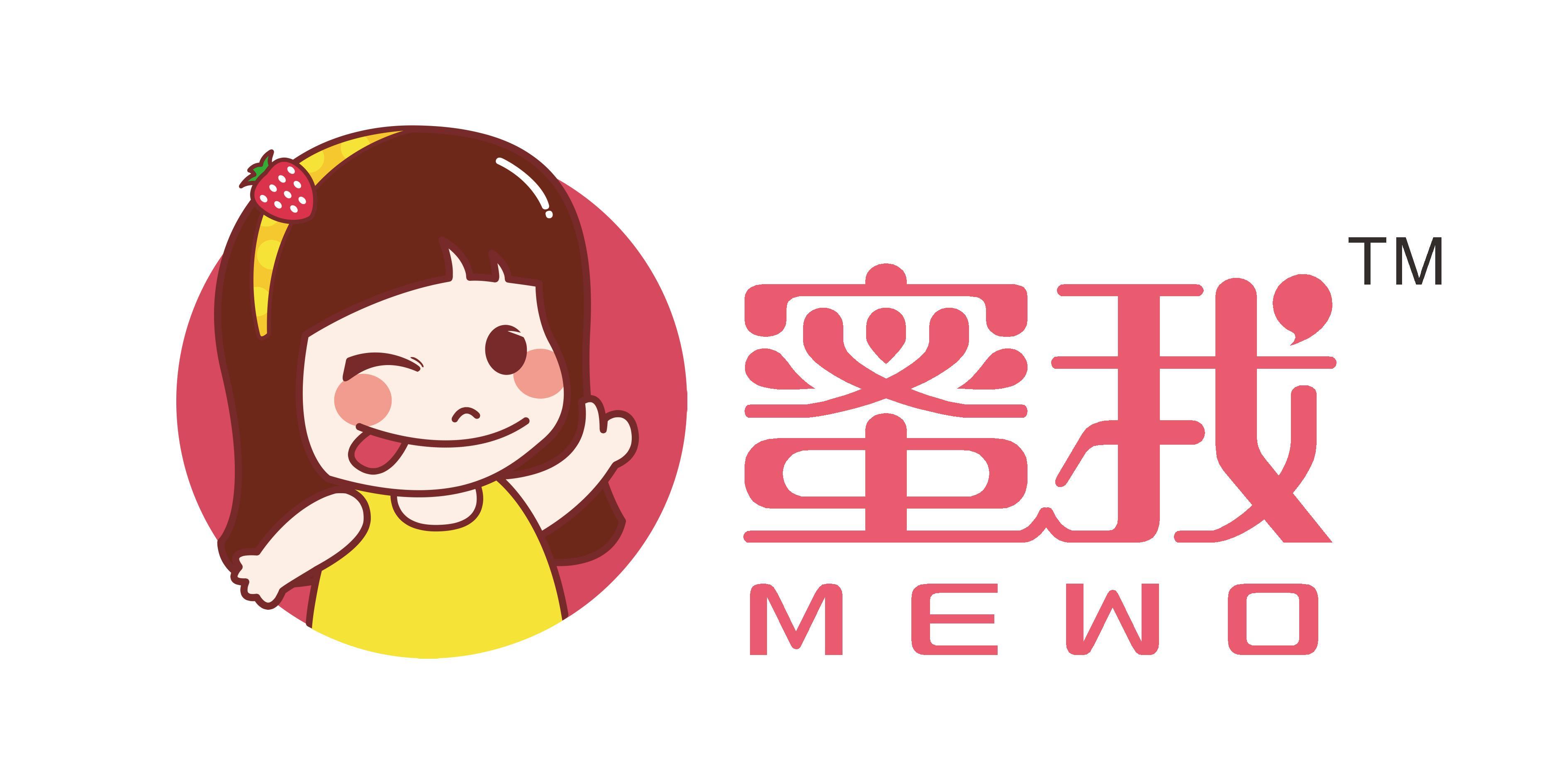 商家:mewo365