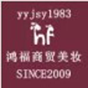 商家:yyjsy1983