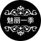 商家:昌盛521