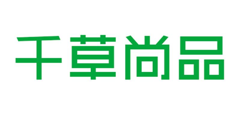 商家:岷州尚品