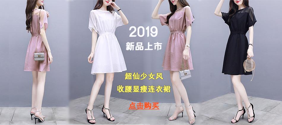 商家:杭州千姿百态女装城