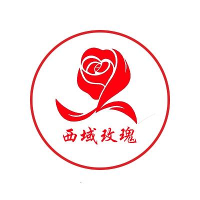 商家:西域玫瑰1