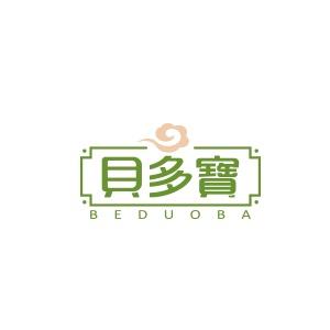 商家:广东贝多宝