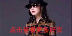 商家:zhangguoxing